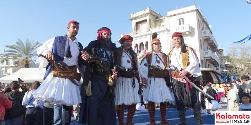 """Καλαμάτα ή Καλάβρυτα βγήκαν τα """"μαχαίρια"""" διεκδικούν… την έναρξη του επαναστατικού αγώνα! 5"""