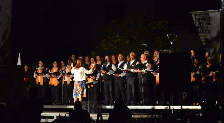 Πολλές Συναυλίες Φιλίας και η Μπάντα της Αεροπορίας στον 3ο Διεθνή Διαγωνισμό και Φεστιβάλ Χορωδιών Καλαμάτας 3