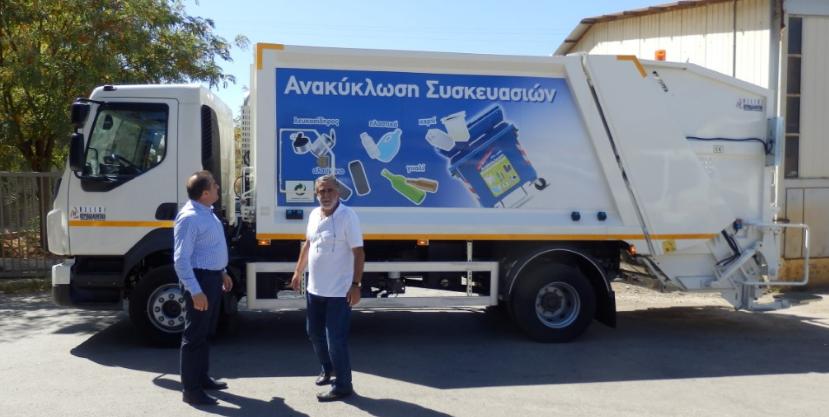 Ενίσχυση της ανακύκλωσης στον Δήμο Καλαμάτας, με νέο απορριμματοφόρο και δεκάδες κάδους 1