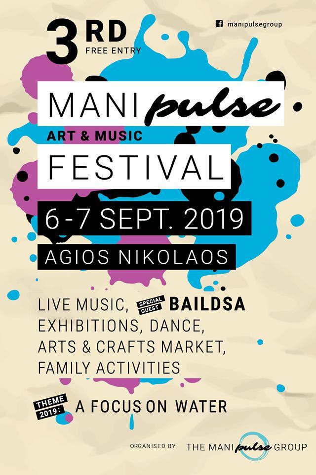 3rd Mani Pulse Festival