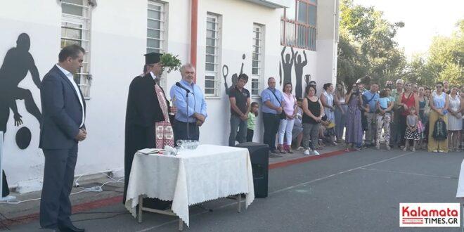Ευχές για καλή σχολική χρονιά από τον Δήμαρχο Καλαμάτας Θανάση Βασιλόπουλο