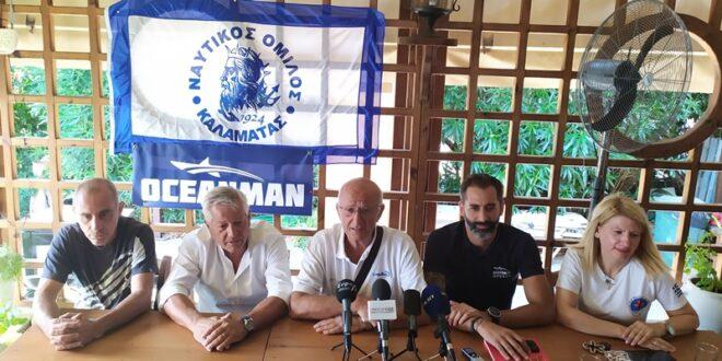 Στις 7 Σεπτεμβρίου στην Καλαμάτα το 8ο Κύπελλο Δότη και ο 31ος κολυμβητικός διάπλους