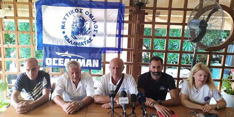 Στις 7 Σεπτεμβρίου στην Καλαμάτα το 8ο Κύπελλο Δότη και ο 31ος κολυμβητικός διάπλους 4