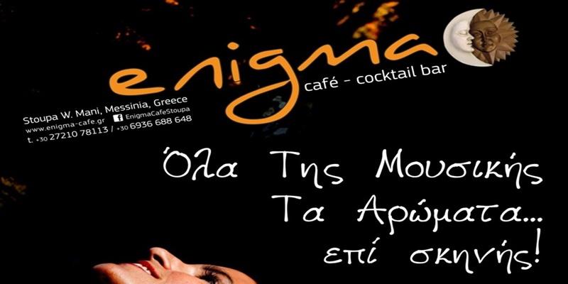 Σαββατιάτικο live Soul, Jazz, Swing στο Enigma στη Στούπα 1