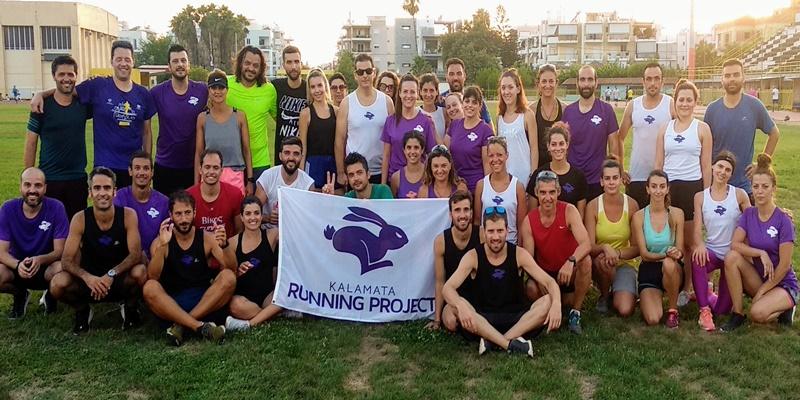 Kalamata Running Project - Ώρα για...τρέξιμο! 9