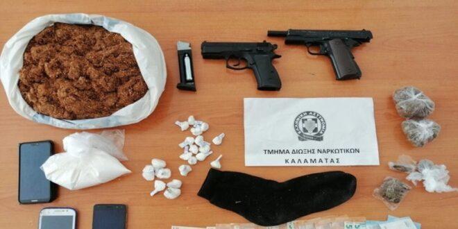 Οπλισμένους συνέλαβαν τους διακινητές κοκαΐνης και χασίς στην Καλαμάτα