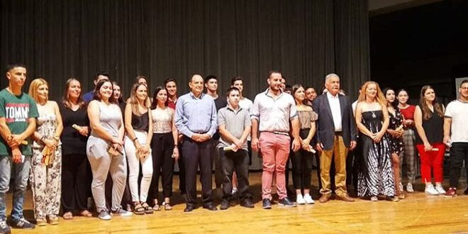 35 παιδιά Τρίτεκνων από τη Μεσσηνία βραβεύθηκαν για την εισαγωγή τους στα ΑΕΙ της χώρας