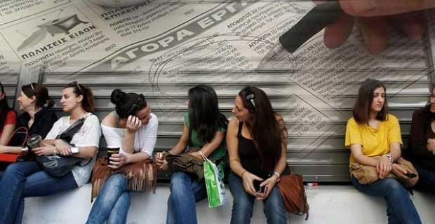 ΟΑΕΔ: Έρχονται πάνω από 40.000 θέσεις εργασίας 1