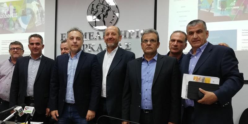ΠΕΛΟΠΟΝΝΗΣΟΣ EXPO - Κοινή συνέντευξη τύπου των Επιμελητηρίων Πελοποννήσου 41