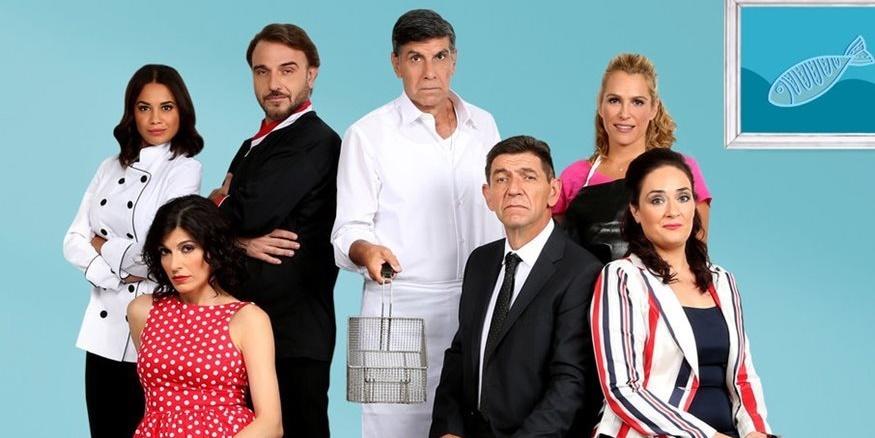 «Πέτα τη Φριτέζα»: Χαμός τη νέα σεζόν στο Φτασμένο – Οι μεγάλες εκπλήξεις (photos) 8