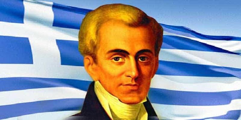Ιωάννης Καποδίστριας o Πατήρ της Ελλάδας 2