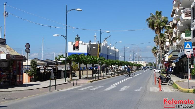 Προτάσεις για μέτρα αποσυμφόρησης και διευκόλυνσης της κυκλοφορίας στην παραλία της Καλαμάτας 17