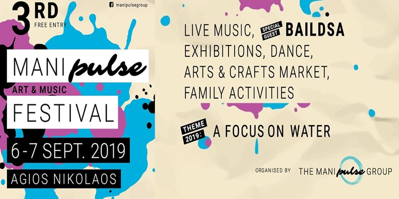 6 και 7 Σεπτεμβρίου το 3rd Mani Pulse Festival 22