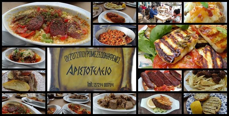 Ουζοτσιπουρομεζεδοκαφενές «Αριστοτέλειο»… για αριστοτέλειες βραδιές! (photos) 46