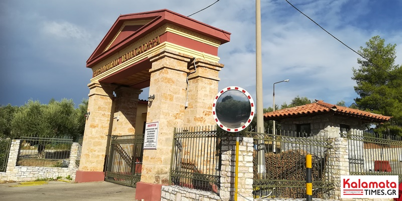Μάκαρης: Να διεκδικήσει ο δήμος Καλαμάτας το στρατόπεδο 3