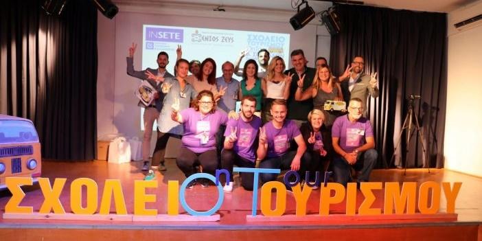 Το Σχολείο Τουρισμού Καλαμάτας εν δράσει σε όλη την Ελλάδα 10