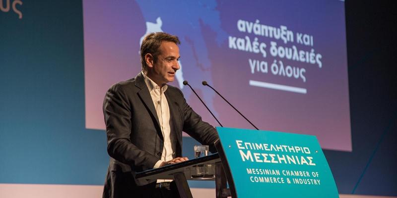 Μεσσηνία: Τόπος-πρότυπο της Μεσογείου που ακολουθεί το δρόμο της ανάπτυξης 22
