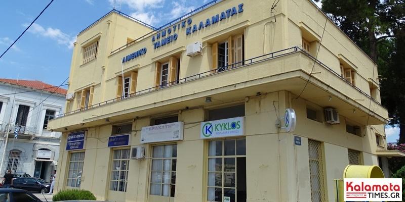 Και στην Καλαμάτα η 10η Πανελλήνια συγκέντρωση του Delta HF integrale Hellenic CLUB 2