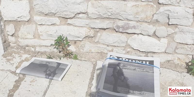 Το τελευταίο αντίο στον δημοσιογράφο και εκδότη της εφημερίδας ''Φωνή'' Θανάση Τσαμούλη 2