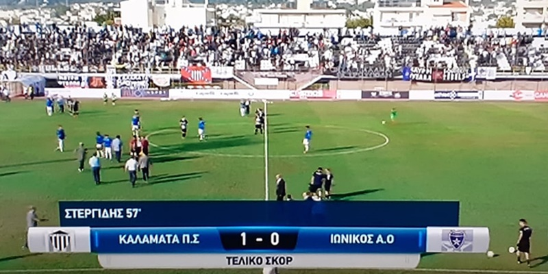 Συνεχίζει αήττητη η Καλαμάτα, 1-0 τον Ιωνικό 3