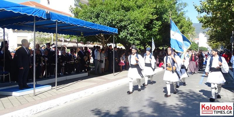Η παρέλαση για την επέτειο της 28ης Οκτωβρίου στην Καλαμάτα 5