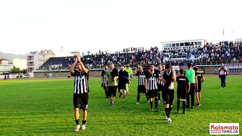 Η Μαύρη Θύελλα χόρεψε την ΑΕ Λάρισα… Καλαματιανό! 24