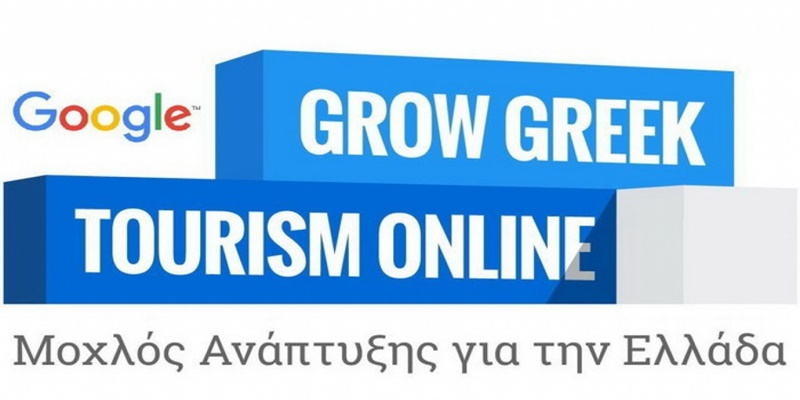 "To ""Grow Greek Tourism Online"" της Google στην Περιφέρεια Πελοποννήσου 23"