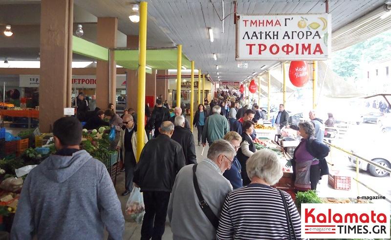 Δεν θα λειτουργήσει αύριο η Λαϊκή αγορά του Δήμου Καλαμάτας 6