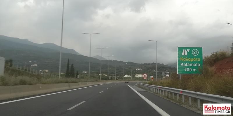 Δήμος Οιχαλίας: Απαξίωση της Άνω Μεσσηνίας με τη σύνδεση του αυτοκινητοδρόμου Α7 1