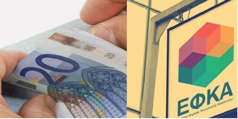ΕΦΚΑ: Σήμερα η επιστροφή 100 εκατ. ευρώ σε 86.187 ελεύθερους επαγγελματίες - Ποιους αφορά 11