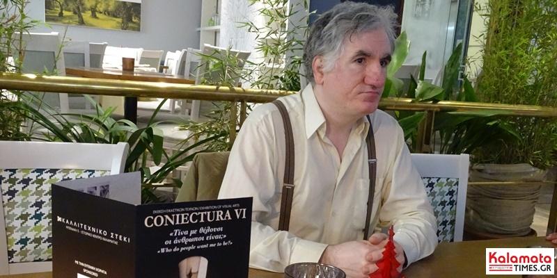 Βασίλης Καριζώνης: «Χρειάζεται ένας μεγάλος χώρος τέχνης στην Καλαμάτα» 12