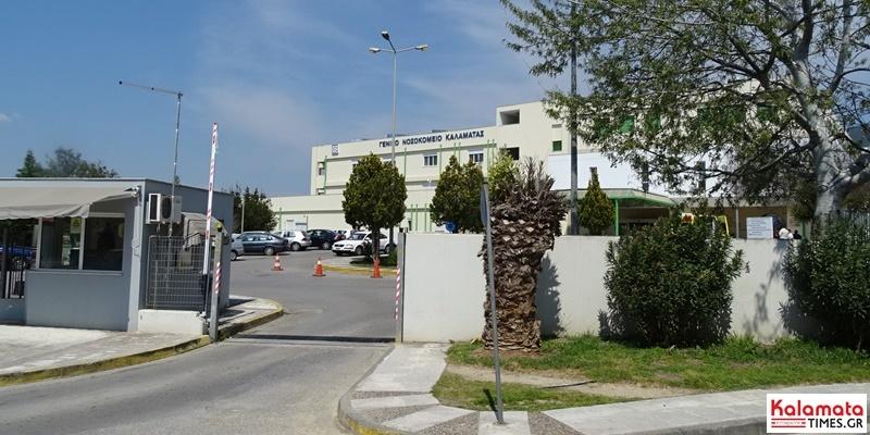Ιατρικός Σύλλογος: Καταδικάζει τη βία και προτείνει αστυνόμευση στα Νοσηλευτικά Ιδρύματα 13