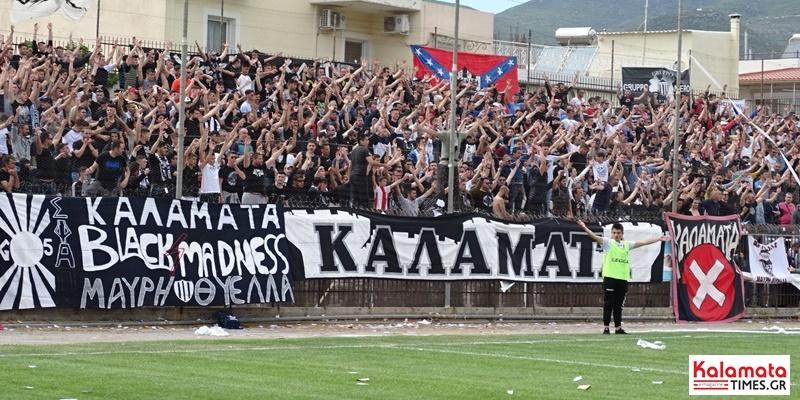 Football League: Η βαθμολογία μετά την ήττα της Καλαμάτας 36