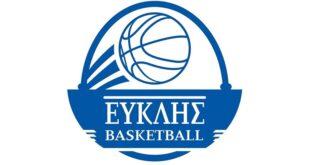 ΣΗΜΑ ΜΠΑΣΚΕΤ 310x165 - Παρουσίαση ρόστερ και αγιασμός της αντρικής ομάδας μπάσκετ του Ευκλή
