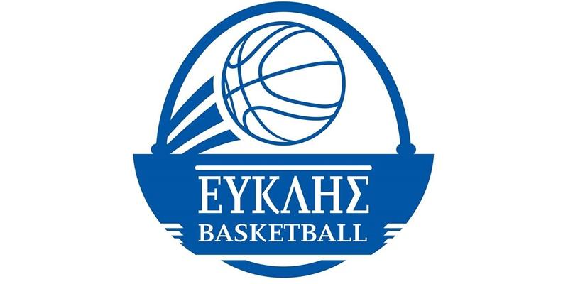 Παρουσίαση ρόστερ και αγιασμός της αντρικής ομάδας μπάσκετ του Ευκλή 1