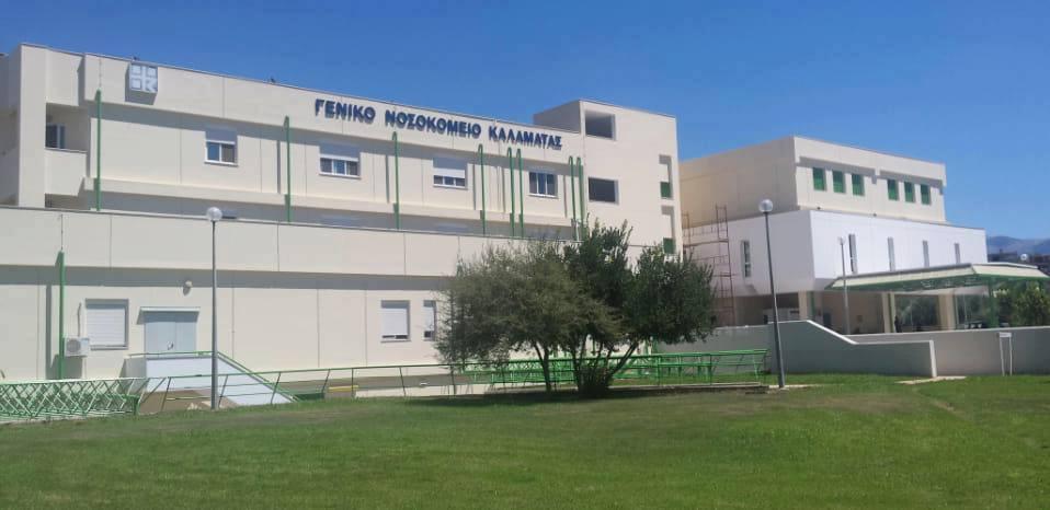 Μέσα από το νοσοκομείο Καλαμάτας το πρώτο κρούσμα κορονοϊού 7