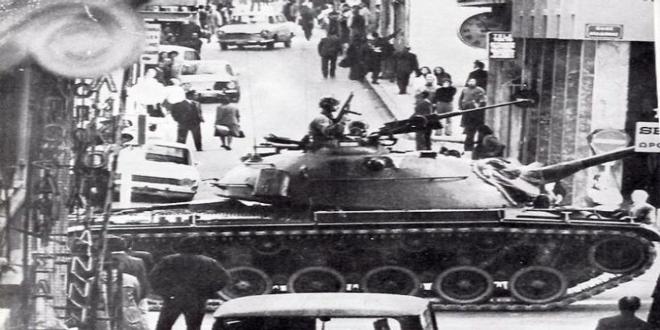 17 Νοέμβρη 1973: Τι συνέβη 46 χρόνια πριν… 27