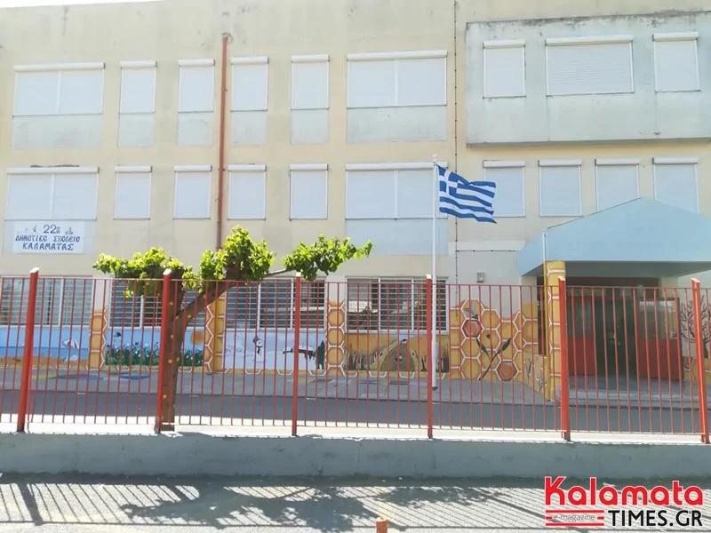 Υφυπουργός Παιδείας: Πότε ανοίγουν τα σχολεία, τι θα γίνει με τις Πανελλήνιες 46