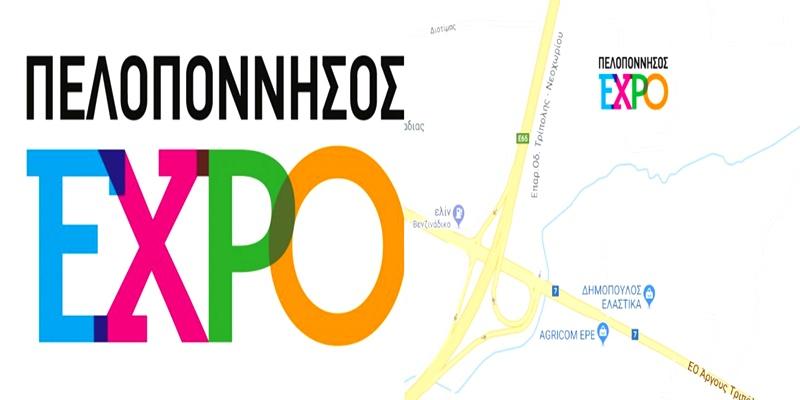 Συνέδριο Τουρισμού την Πέμπτη στην «ΠΕΛΟΠΟΝΝΗΣΟΣ EXPO» 1