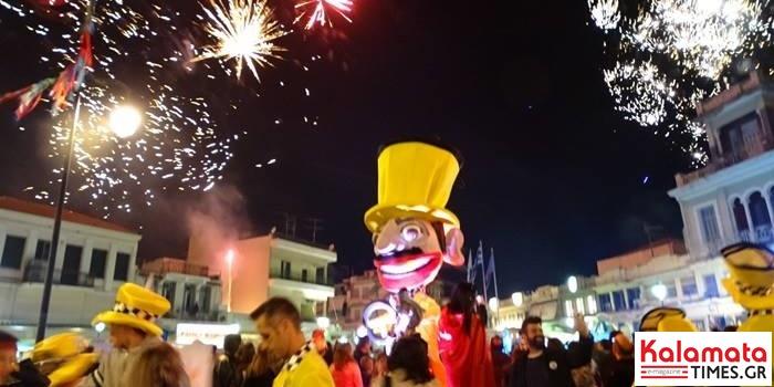 Με αφορμή το Καλαματιανό Καρναβάλι 1