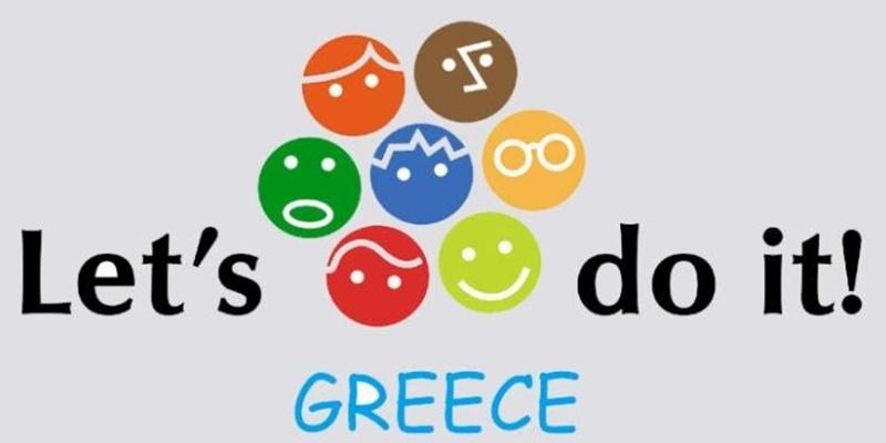 Let's do it Greece «Ρίζες που μας Ενώνουν» στην Καλαμάτα 1