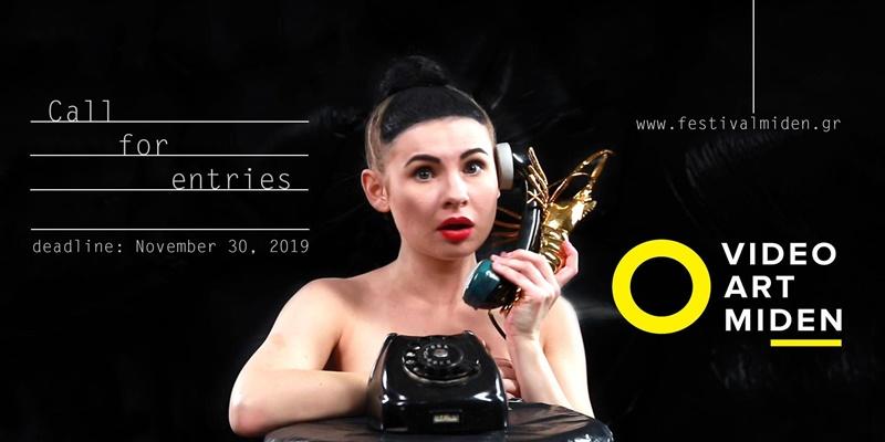 Προθεσμία έως 30 Νοεμβρίου για το Video Art Μηδέν 19