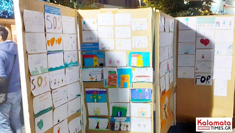 Παιδικα Χωριά SOS - Τα παιδιά στην Καλαμάτα μίλησαν με τις ζωγραφιές τους 6