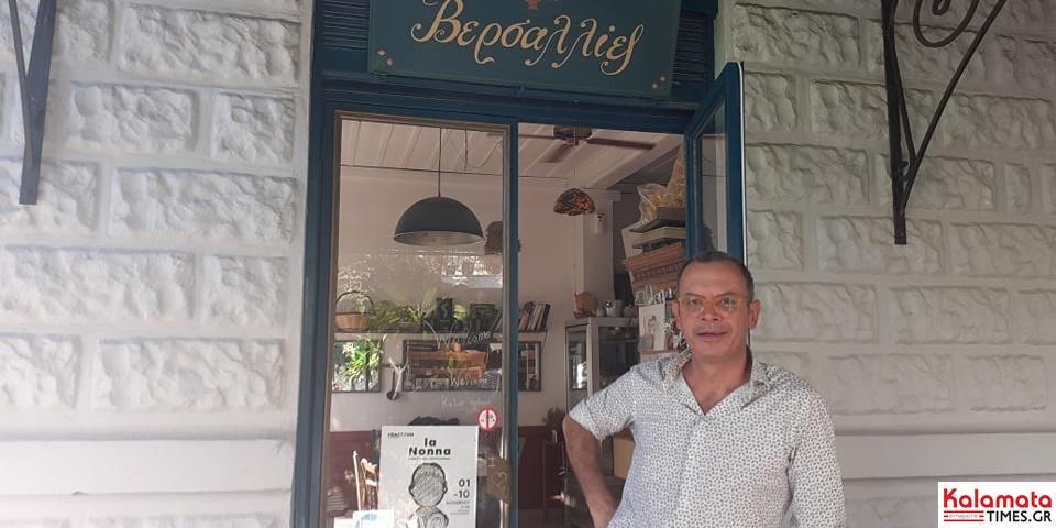 Μαγειρείον Βερσαλλίες… έγιναν 2  χρονών!!! 42