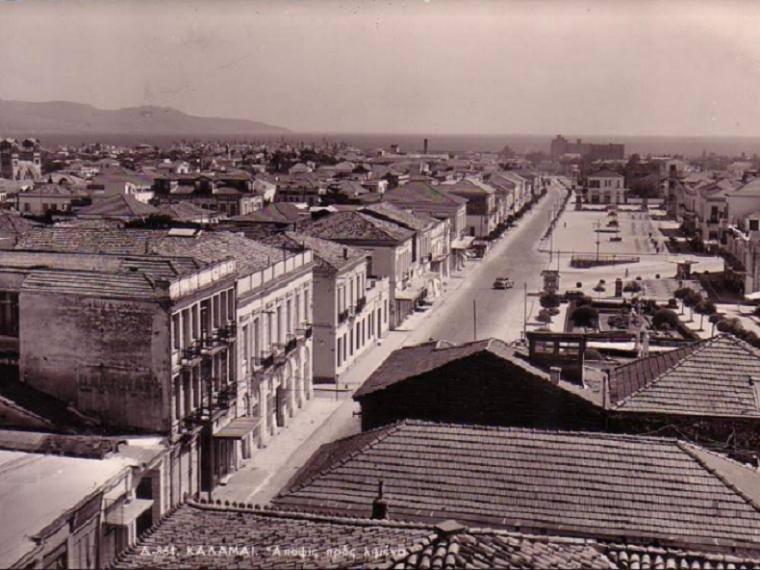 Κεντρική πλατεία Καλαμάτας