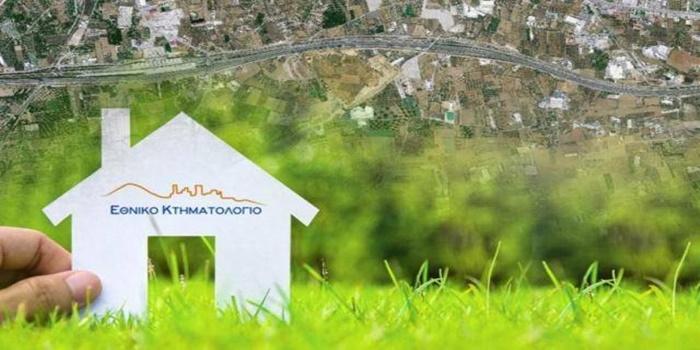 Μέχρι την Παρασκευή οι εμπρόθεσμες δηλώσεις στο Κτηματολόγιο στον Δήμο Πύλου-Νέστορος 32