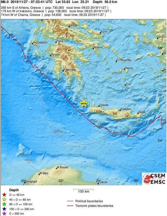 Σεισμός στην Κρήτη, ταρακούνησε και την Καλαμάτα! 2