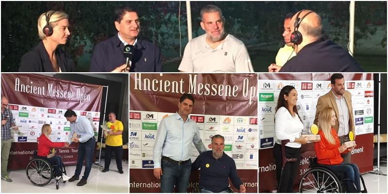 Ολοκληρώθηκε το 4ο διεθνές τουρνουά τένις με αμαξίδιο «Ancient Messene Open» 1