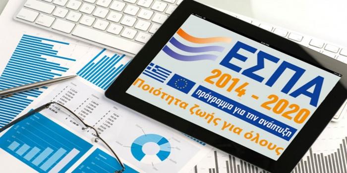 ΕΣΠΑ: Επιδότηση έως και 60.000 ευρώ σε άνεργους του ΟΑΕΔ 1