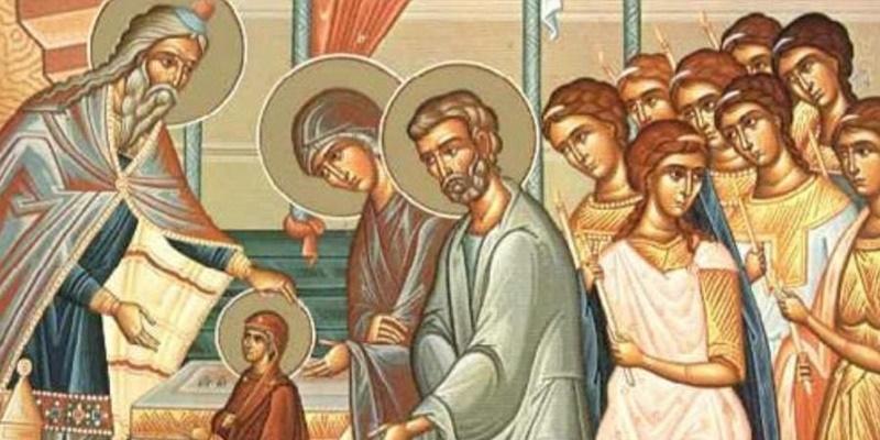Τα Εισόδια της Θεοτόκου: Ποιες Μαρίες γιορτάζουν σήμερα 3